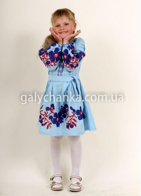 Купити вишите дитяче плаття Празькі квіточки (голубий) – ціна від виробника Галичанка фото 1