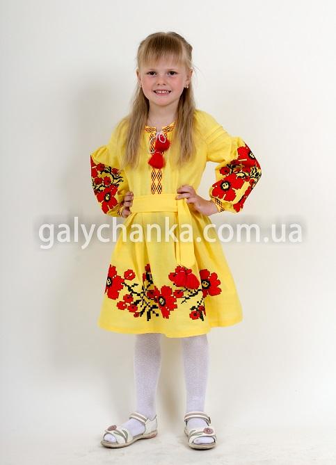 Купити вишите дитяче плаття Празькі квіточки (жовте) – ціна від виробника Галичанка фото 1