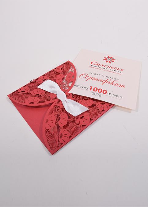 Подарунковий сертифікат  на 1000 грн. - Подарунковий сертифікат  на 1000 грн. фото 1