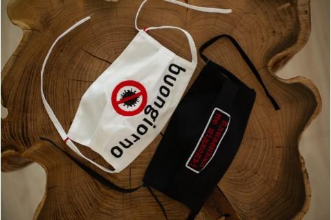 Купити захисну маску Бонджорно (біла) в Україні від виробника Галичанка фото 1
