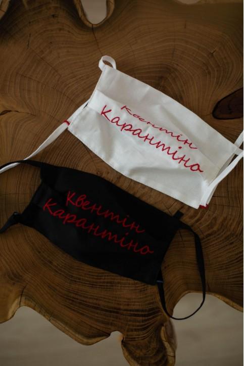 Купити захисну маску Квентін Карантино (біла) в Україні від виробника Галичанка фото 1