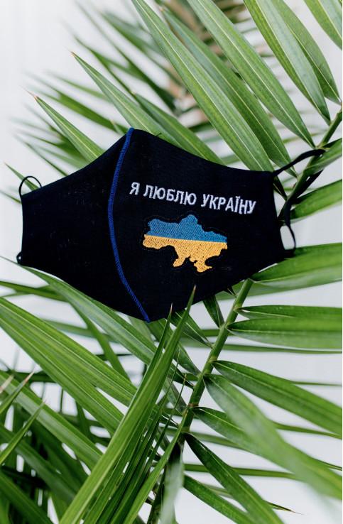 Купити захисну маску Я ЛЮБЛЮ УКРАЇНУ (чорна) в Україні від виробника Галичанка фото 1
