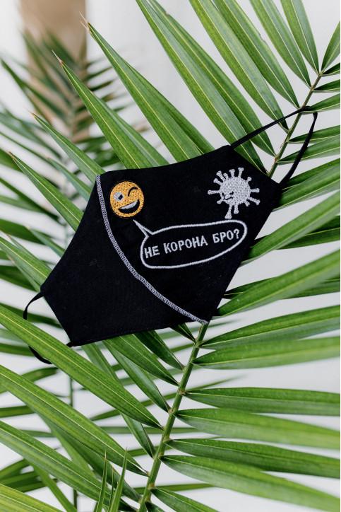 Купити захисну маску НЕ КОРОНА БРО (чорна) в Україні від виробника Галичанка фото 1