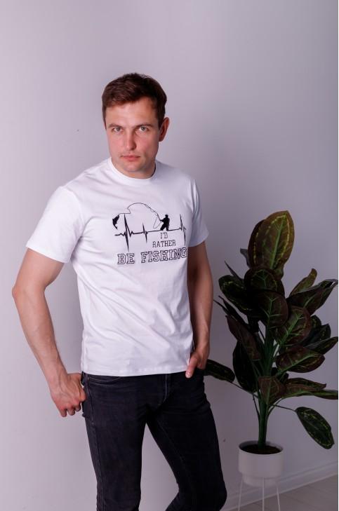 Купити чоловічу футболку Casual Щастя Рибака  (біла)  в Україні від Галичанка фото 1